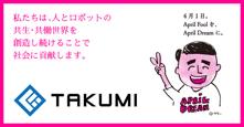 TAKUMI April Dream2021